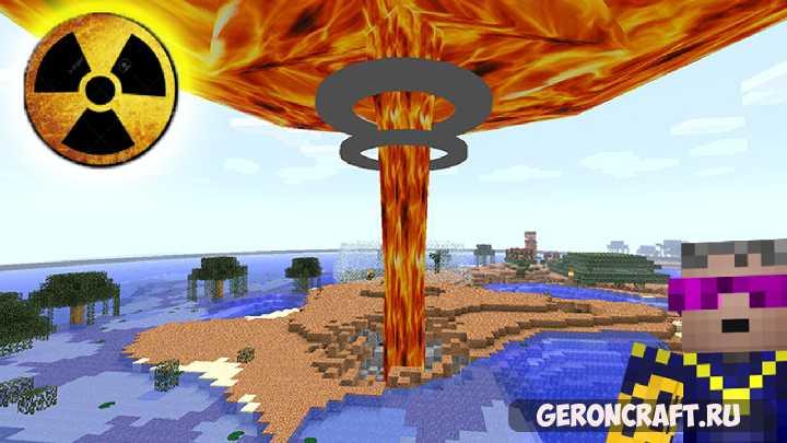 Сборка Модов в Майнкрафт на тему Атомной Войны