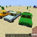 Flans на Minecraft 1.11.2