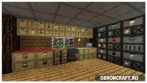 Мод на мебель Storage Drawersе