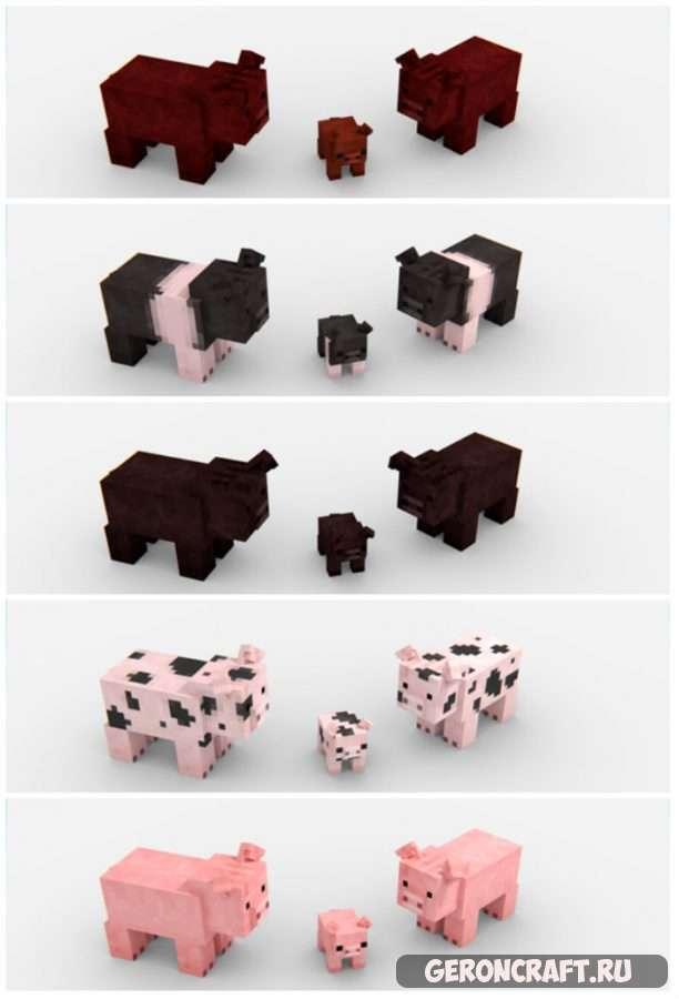 Animania Pigs