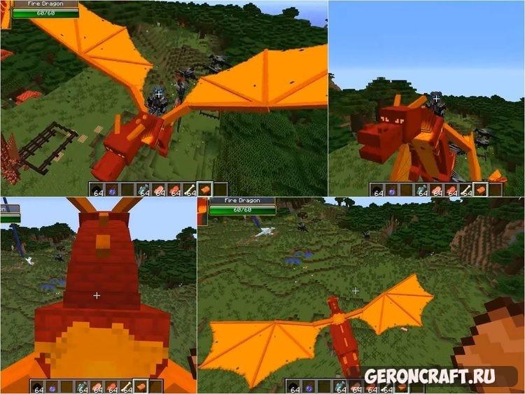 Dragon Mounts 2 [1.12.2]