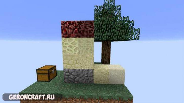 Minecraft Ex Nihilo mod
