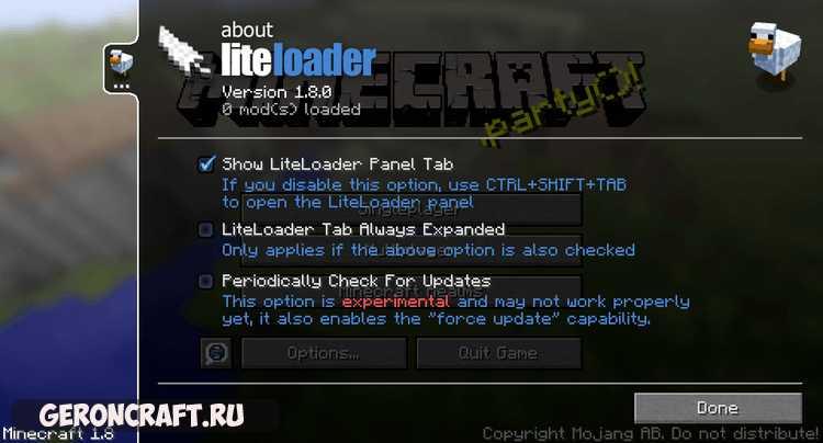 minecraft liteloader forge 1.7.10