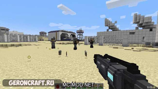 Minecraft Gun Mod 1 11 2 — ZwiftItaly