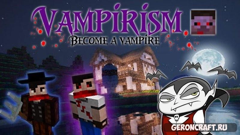 Vampirism — Become a vampire! [1.12.2] [1.11.2] [1.10.2]