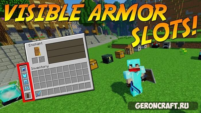 Visible Armor Slots [1.11.2] [1.10.2] [1.9.4]
