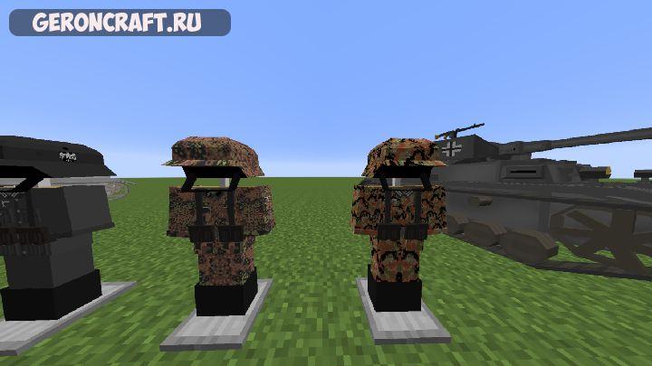 моды на майнкрафт военные 1.7.2 #9