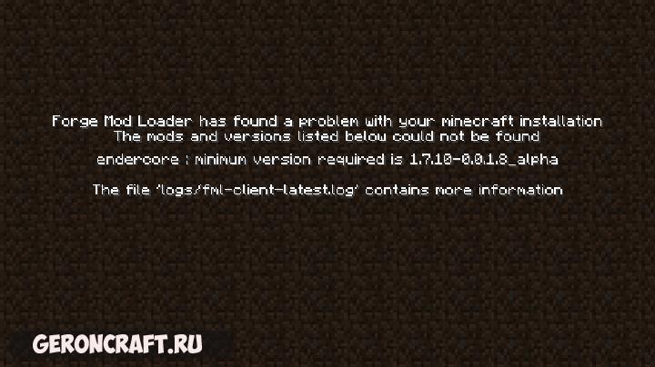 Ender Core [1.12.2] [1.10.2] [1.9.4] [1.7.10]