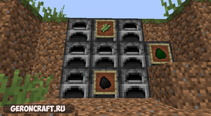 Some Coal [1.13.2] [1.10.2]