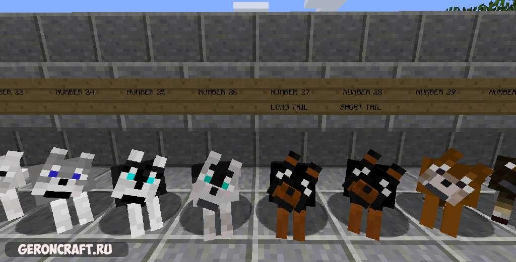 моды на майнкрафт 1.7.10 на собак #8