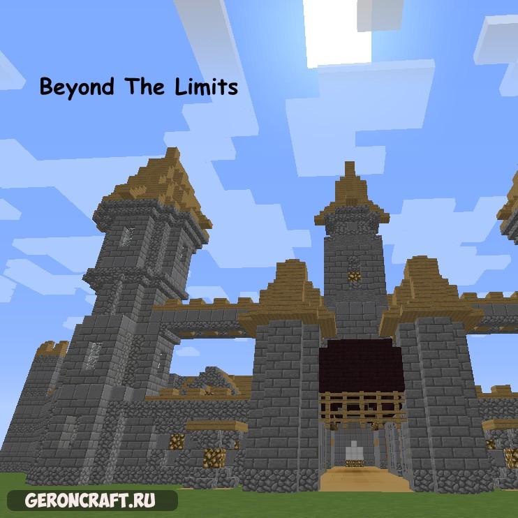 Скачать Beyond The Limits (Medieval Castle) карту для Майнкрафт [1.12.2] [1.11.2] [1.10.2]