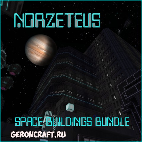 Скачать Norzeteus Space Buildings Bundle карту для Майнкрафт [1.12.2] [1.10.2] [1.9.4]