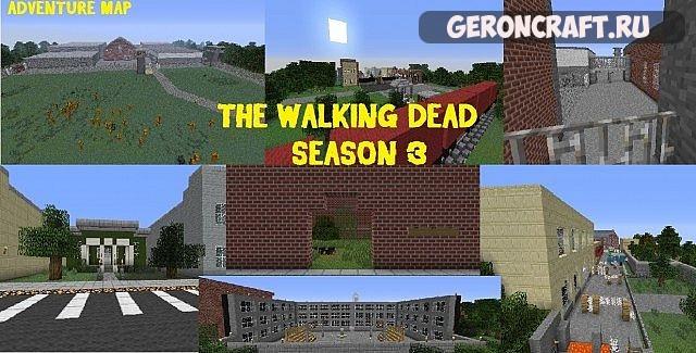 карта майнкрафт the walking dead #9