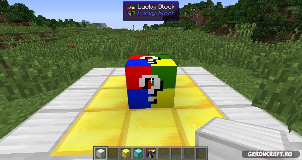 мод на майнкрафт 1.7.10 на лаки блок пиксельмон #6