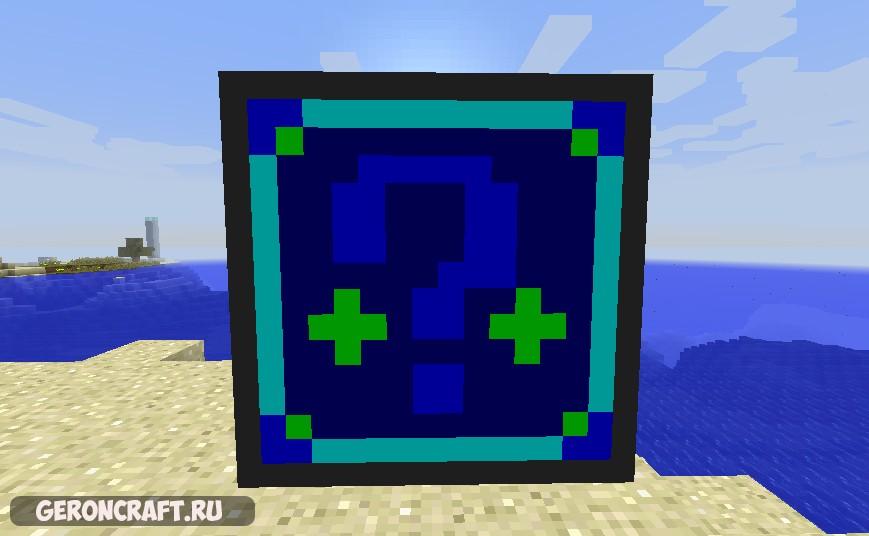 Lucky block 1.8 1.7.10 моды для майнкрафт minecraft inside
