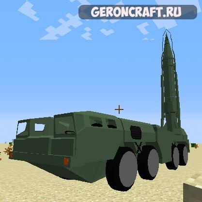 Missile Mod Update [1.7.10]