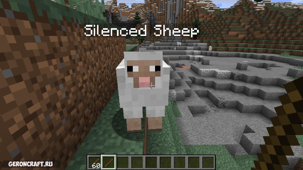 Silence Mobs [1.12.2] [1.14.2]