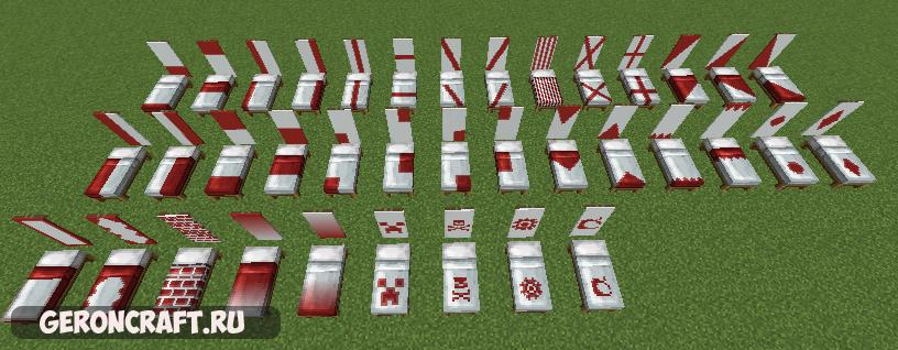 Cosmetic Beds [1.13.2] [1.12.2]
