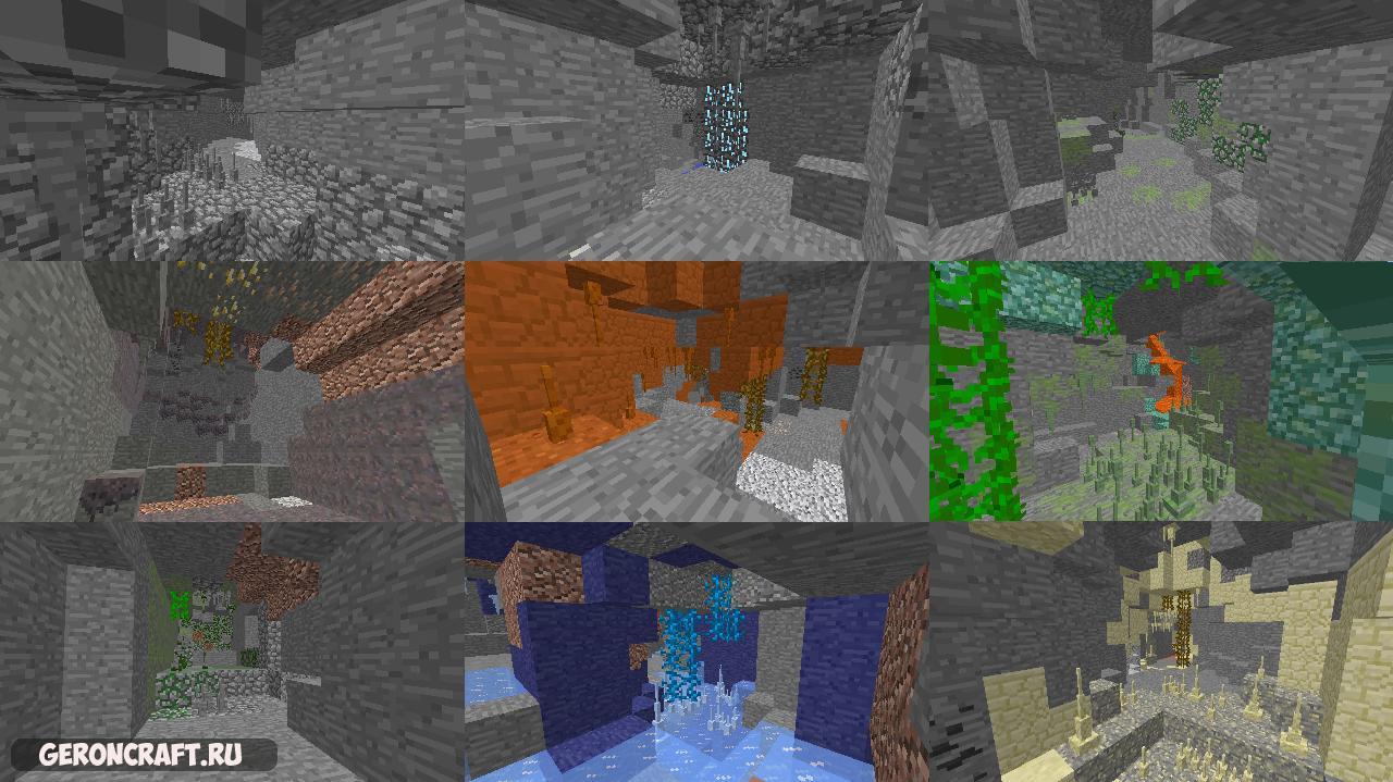 Exploration Expansion [1.12.2]