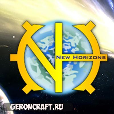 GT New Horizons Core Mod [1.7.10]