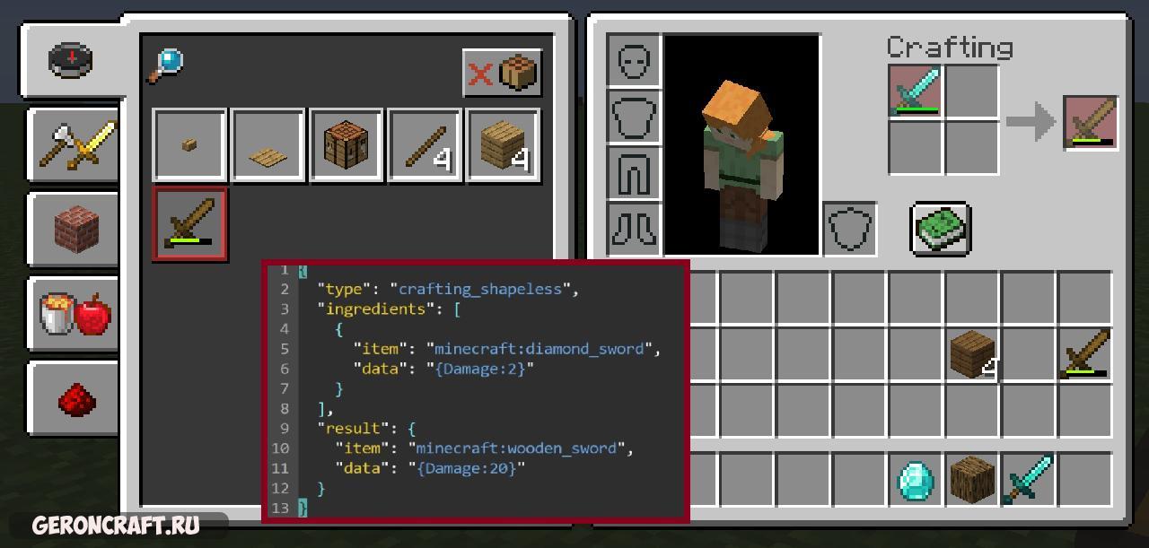 Nbt Crafting [1.14.1]