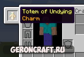Curio of Undying [1.13.2]