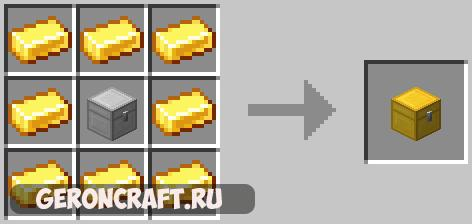 Cursed Chests [1.14]