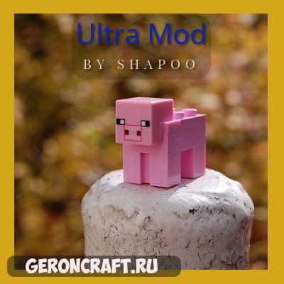 Ultra Items [1.12.2]