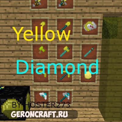 Yellow Diamond [1.7.10]