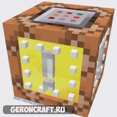 Mechanized Lucky Block [1.12.2] [1.11.2]
