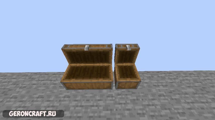 Reinforced Storage [1.14]