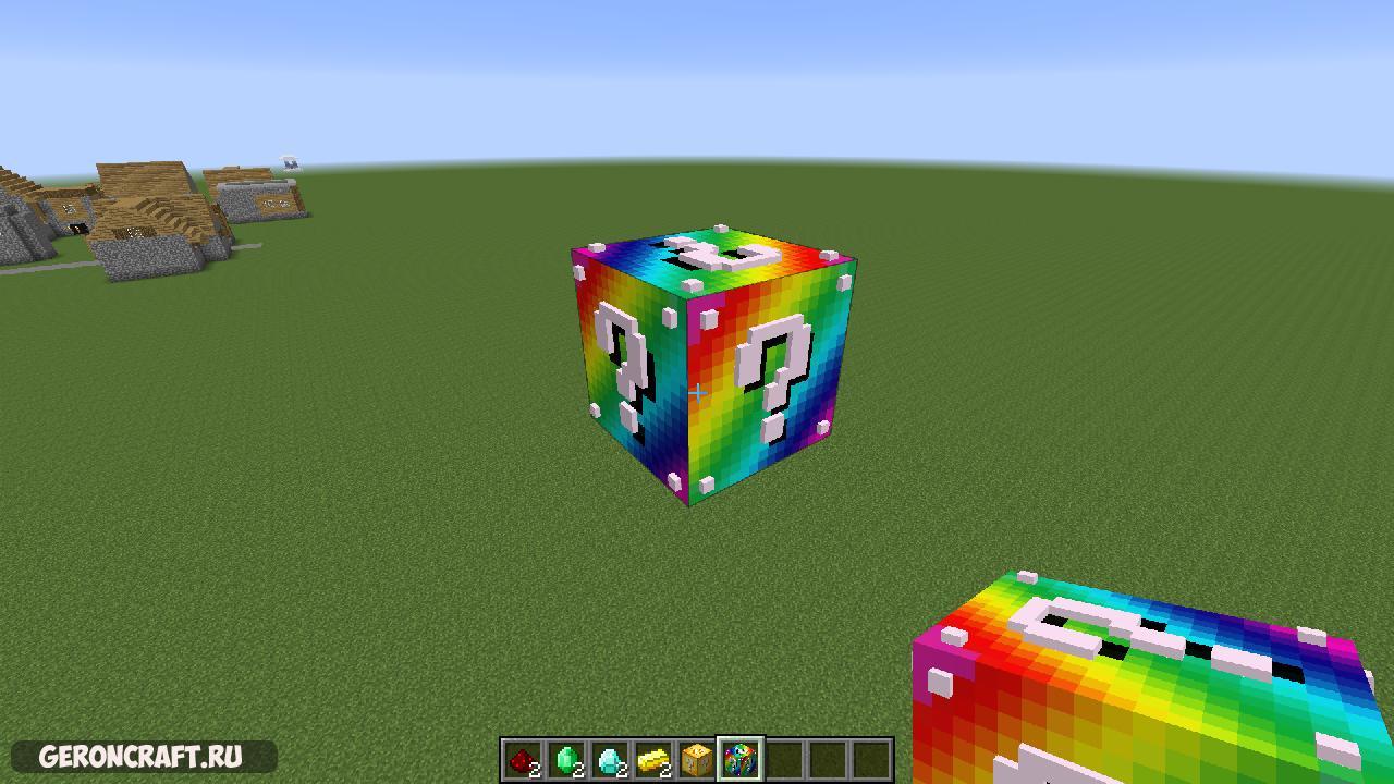 лаки блоки для майнкрафт 1.7.10 #1