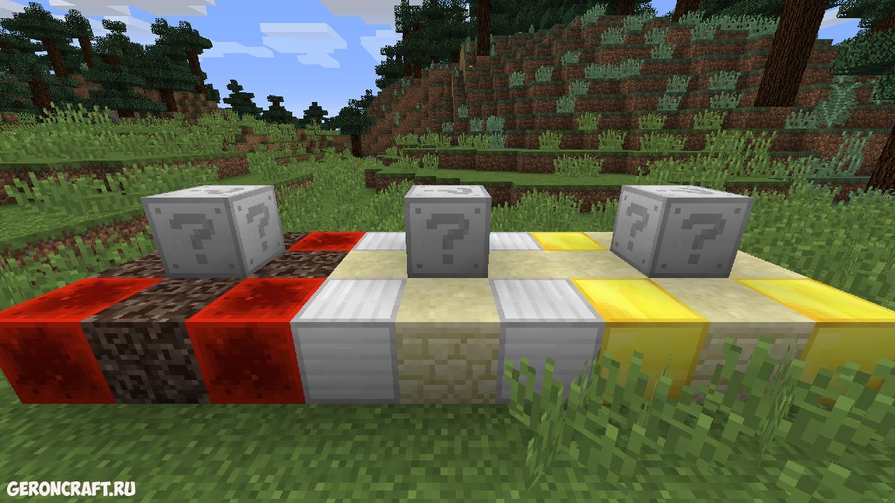 мод на майнкрафт 1.7.10 лаки блоки #5