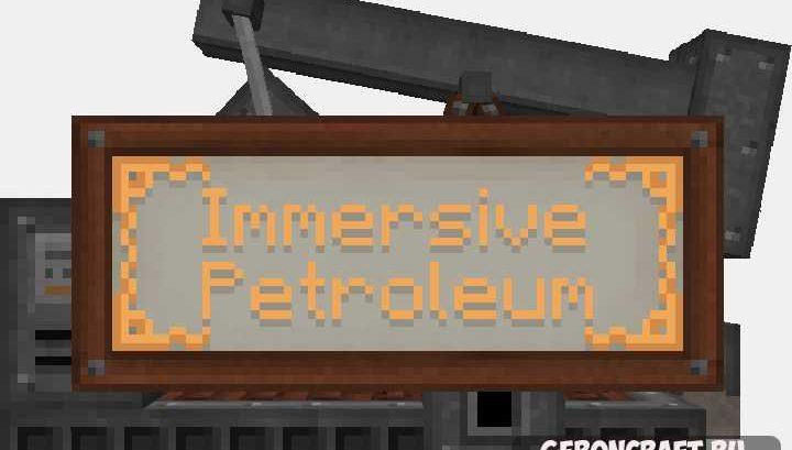 Immersive Petroleum