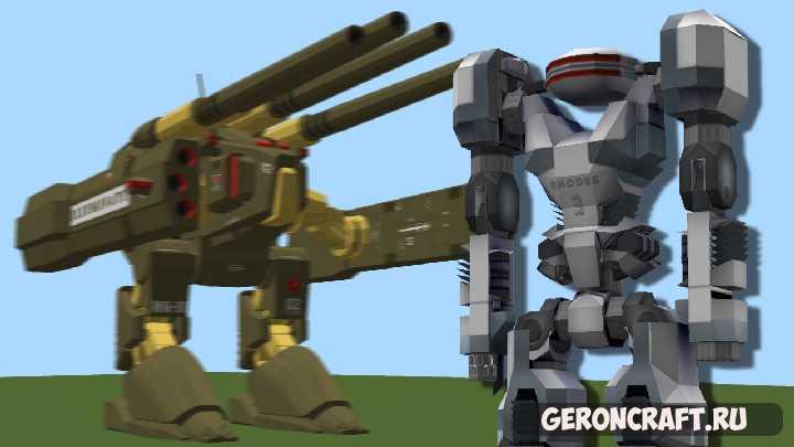 Мод на оружие rivals rebels