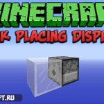 Block Dispenser [1.11.2] [1.10.2]