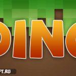 Ding [1.11.2] [1.10.2] [1.9] [1.7.10] [1.8.9] [1.8]