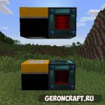 Ender Batteries [1.7.10]