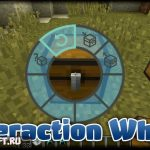 Interaction Wheel [1.11.2]