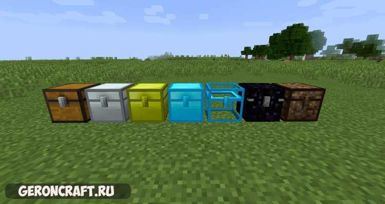 IronChests (Diamond Chest Returns) [1.12.2] [1.8.9] [1.7.10]