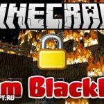 Item Blacklist [1.10.2] [1.9.4] [1.7.10]