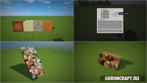 Master Builders Mod [1.11.2] [1.10.2] [1.9.4] [1.8.9] [1.7.10]