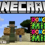 Mike Dongles [1.11.2] [1.10.2]