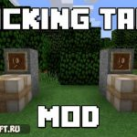 Packing Tape [1.11.2] [1.10.2] [1.10] [1.9] [1.8.9] [1.8]