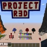 Project Red Base — мод на Майнкрафт 1.7.10 и 1.10.2