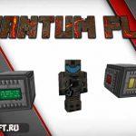 Quantum Flux [1.10.2] [1.9] [1.8.9] [1.7.10]