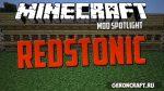 Redstonic [1.10.2] [1.7.10]