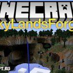 Sky Lands Forge [1.10.2] [1.7.10]