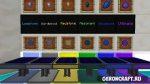 Solar Expansion — мод на технику в Майнкрафт 1.7.10