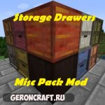 Storage Drawers Misc Pack [1.7.10]